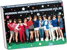 MM16-DVDMag85-coverpreview