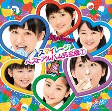 SmileageBestAlbumKanzenban1-r