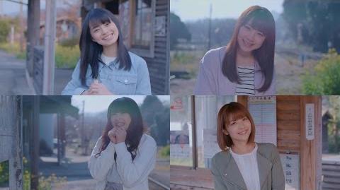 Kamiishinaka Kana - Furusato no Yume (MV)