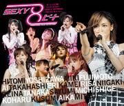 MM2007HaruSEXY-bd