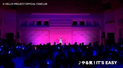 DVD「石田亜佑美バースデーイベント2014 小田さくらバースデーイベント2014~さくらのしらべ3~」-0