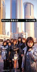 MemorySeishunnoHikari-l