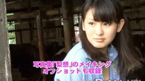 Sugaya Risako in Hokkaido Digest