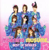 593px-MorningMusumeBestofSingles