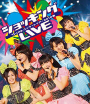 Cute2010ShockingLive-bd
