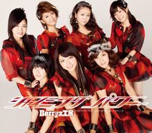 ShiningPower-r