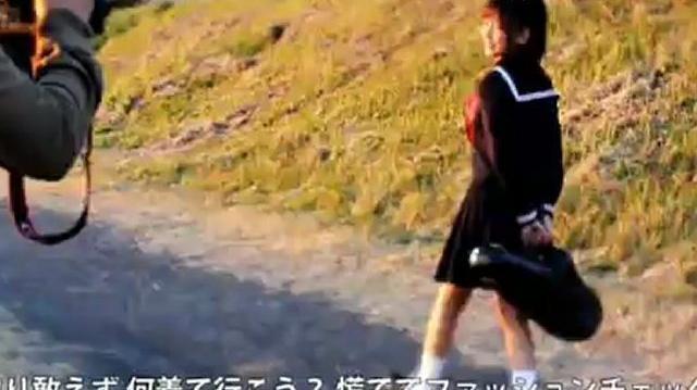 Mano Erina - Tenkiyohou ga Atattara