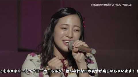 DVD「こぶしファクトリー 小川麗奈&和田桜子バースデーイベント2016」