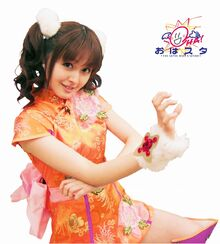 35838 Kusumi Koharu disc cover