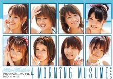 Morning Musume - Alo Hello 4 DVD