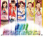 300px-C-ute - Chou Wonderful Tour Blu-ray