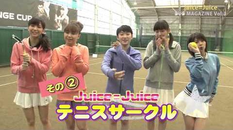 Juice=Juice DVD Magazine Vol