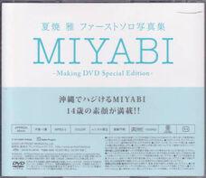 MIYABI - Making DVD Special Editionpng