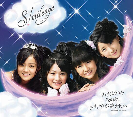 File:AsuwaDatenanoni-r.jpg