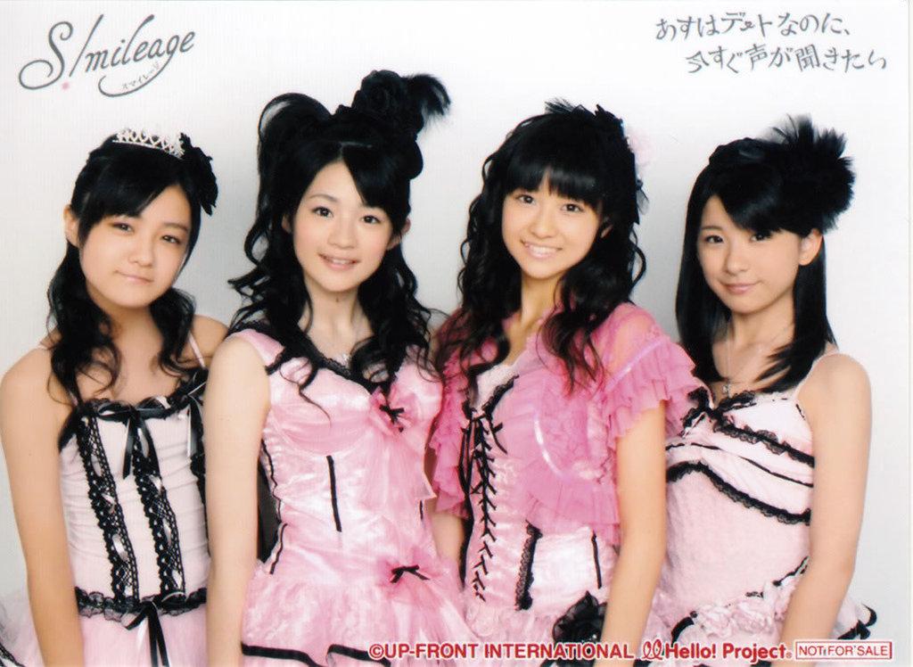 File:Smileage-1.jpg