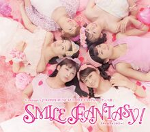SmileFantasy-r.jpg