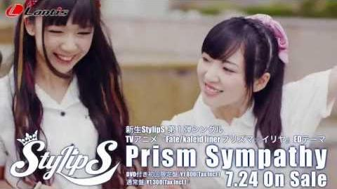 【StylipS】「PrismSympathy」Music Clip Short ver