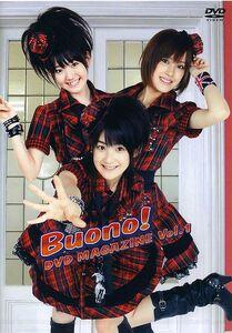 BuonoDVDMagazine01