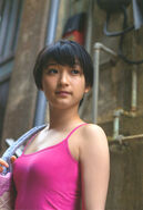 Karin sixteen5PNG