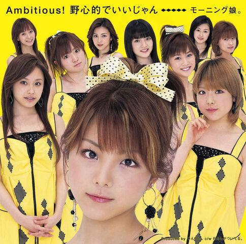 File:AmbitiousYashintekideIijan-la.jpg
