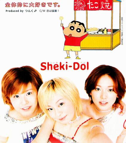 File:ZentaitekiniDaisukiDesu-r.jpg