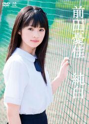 Maeda Yuuka - Junpaku