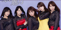 Watashi no Miryoku / LOVE^2 Paradise