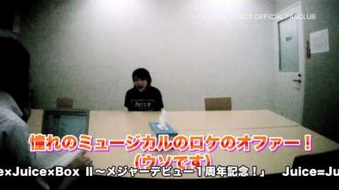 DVD「Juice=Juice FCイベント2014~Miracle×Juice×Box II ~メジャーデビュー1周年記念!」