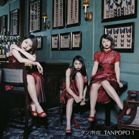 File:TANPOPO1-r.jpg