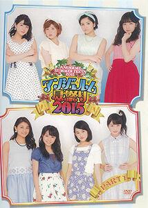 ANGERMENatsuMatsuri2015-Part1DVD