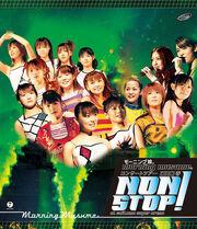 MM2003HaruNONSTOP-bd
