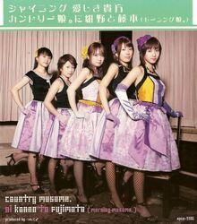 ShiningItoshikiAnata-r.jpg