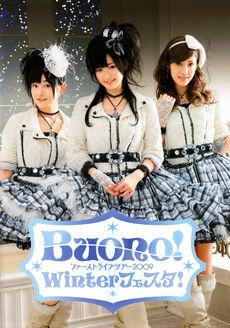 5840 Disc Cover Buono! Tsugunaga Momoko Natsuyaki Miyabi Suzuki Airi