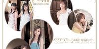 SEXY BOY ~Soyokaze ni Yorisotte~