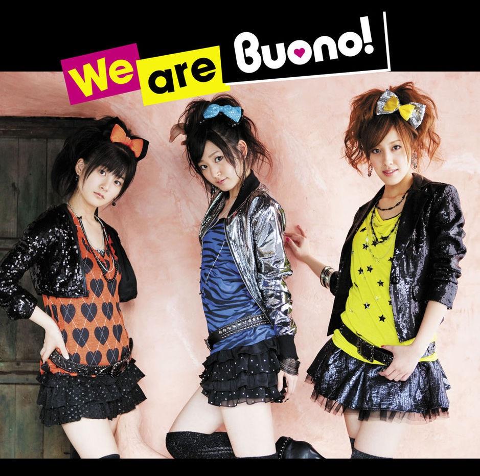 File:WeareBuono-r.jpg