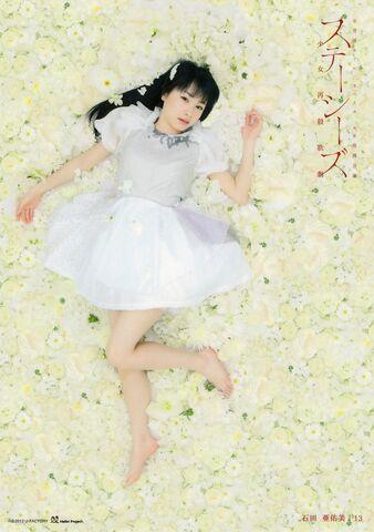 File:STACEYSAYUMI2.jpg