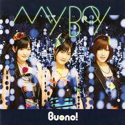 MYBOY-dvd