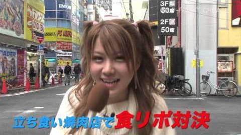 【DVD】田中れいなバースデーイベント おつかれいな会4〜26歳になっちゃったよ!!〜