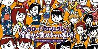 Hello! Project no Zenkyoku kara Atsumechaimashita! Vol. 4