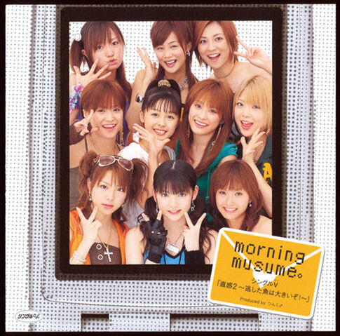 File:Chokkan2NogashitaSakanawaOokiizo-dvd.jpg