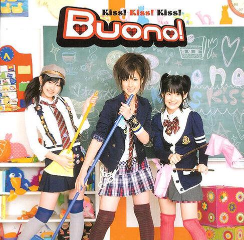 File:KissKissKiss-dvd.jpg