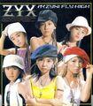 Thumbnail for version as of 16:10, September 13, 2009
