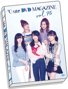 Cute-DVDMag75-coverpreview