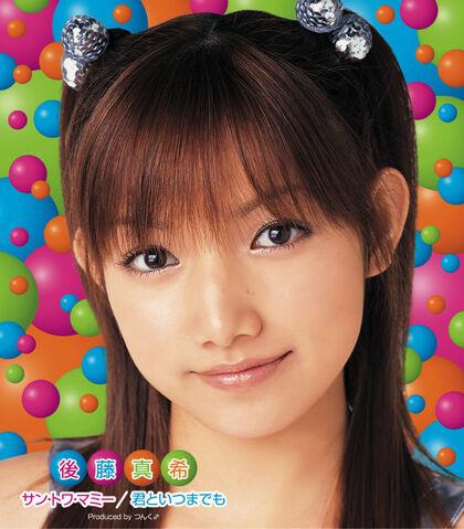 File:GotoMaki-s05.jpg