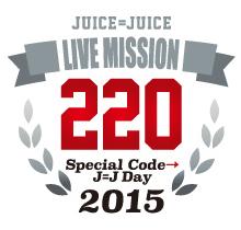 SpecialCode-JJDayLogo