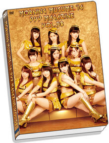 MM14-DVDMag58-coverpreview