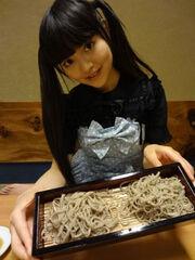 Ami Tachibana