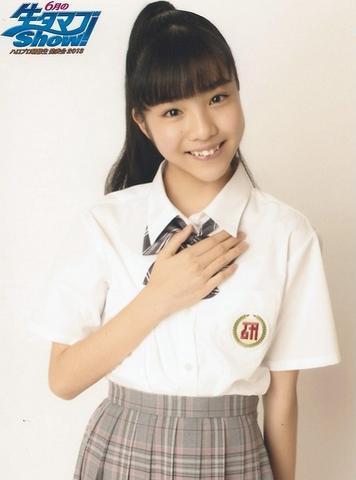 File:Reina Ichioka.png