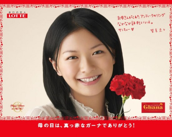 File:Sweet smelling roses.jpg