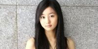Hirose Kana